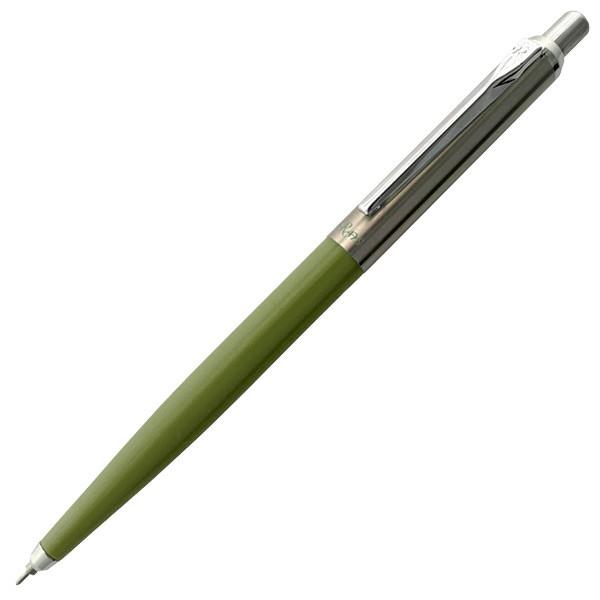 OHTO-Rays-Flash-Dry-Gel-Ballpoint-Pen-Green